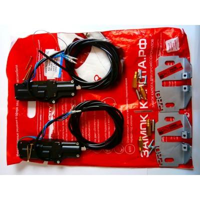 Замок капота ProSecurity Lock_Next Doublelock электромеханический двойной