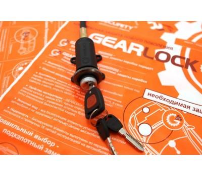 Блокиратор КПП GearLock механический (модельный)