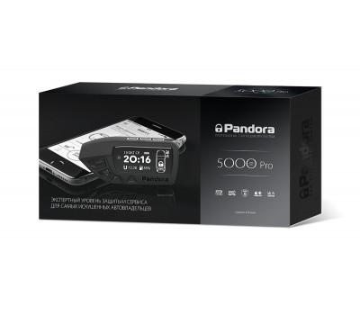 Автосигнализация Pandora DXL 5000 Pro V2