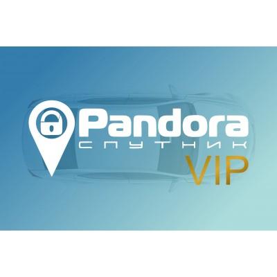 Тарифный план Pandora-СПУТНИК VIP