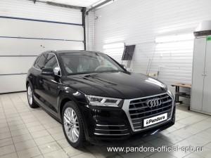 Установка противоугонных систем Pandora/Pandect на автомобиль Audi Q5