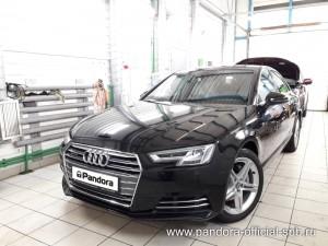 Установка противоугонных систем Pandora/Pandect на автомобиль Audi A4