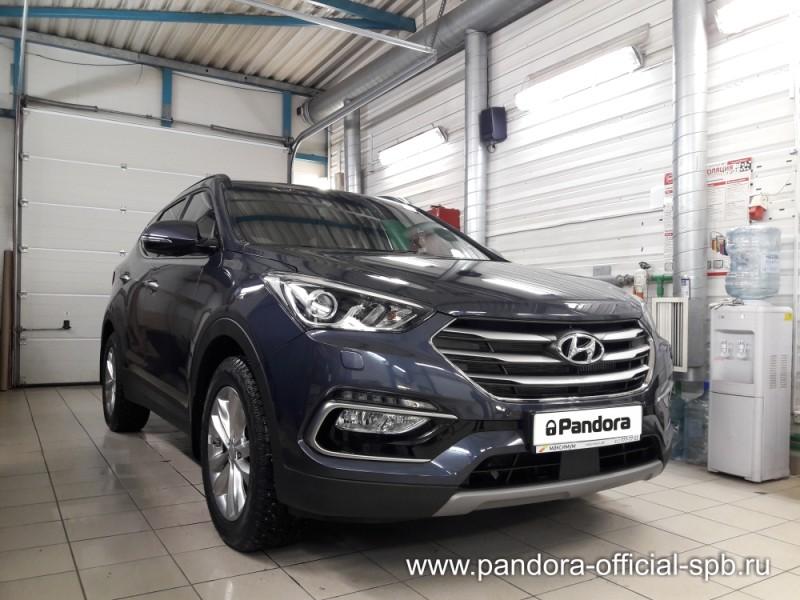 Установка противоугонных систем Pandora/Pandect на автомобиль Hyundai Santa Fe