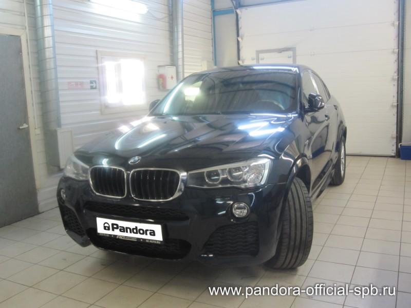 Установка противоугонных систем Pandora/Pandect на автомобиль BMW X4