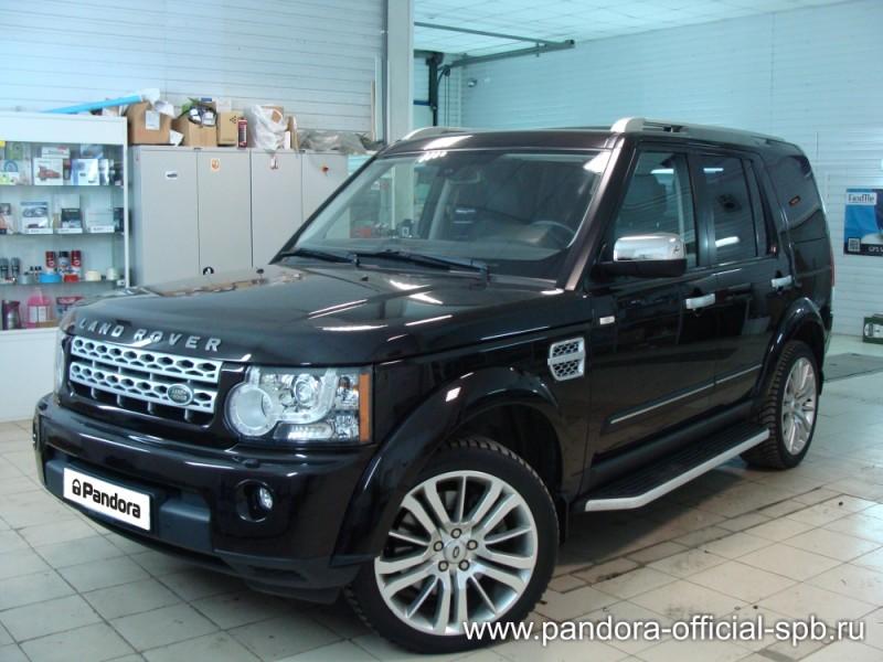 Установка противоугонных систем Pandora/Pandect на автомобиль Land Rover Discovery