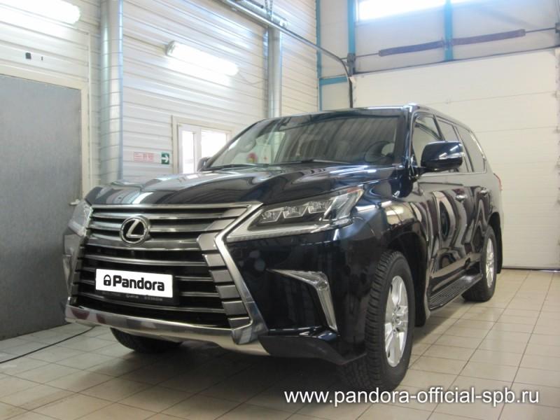 Установка противоугонных систем Pandora/Pandect на автомобиль Lexus LX 3