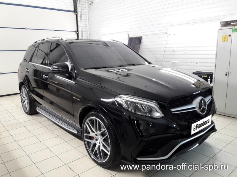 Установка противоугонных систем Pandora/Pandect на автомобиль Mercedes-Benz GLE