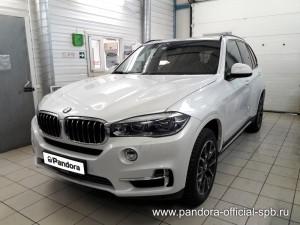 Установка противоугонных систем Pandora/Pandect на автомобиль BMW X5