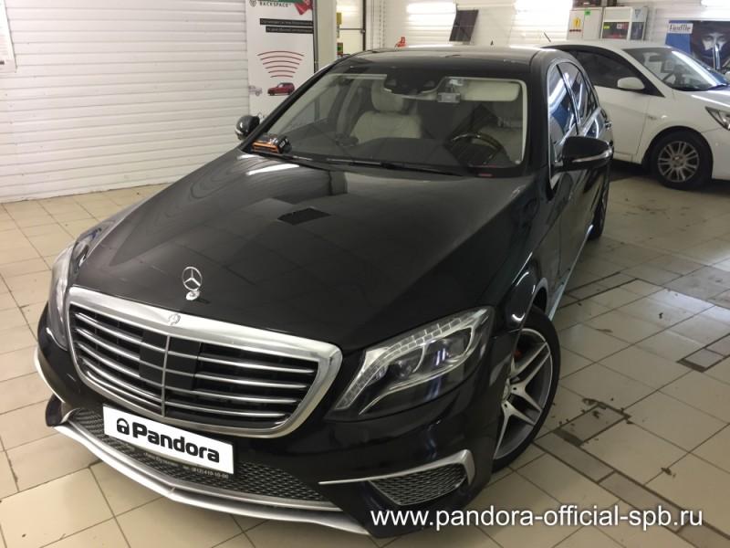 Установка противоугонных систем Pandora/Pandect на автомобиль Mercedes-Benz S