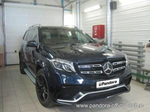 Установка противоугонных систем Pandora/Pandect на автомобиль Mercedes-Benz GL