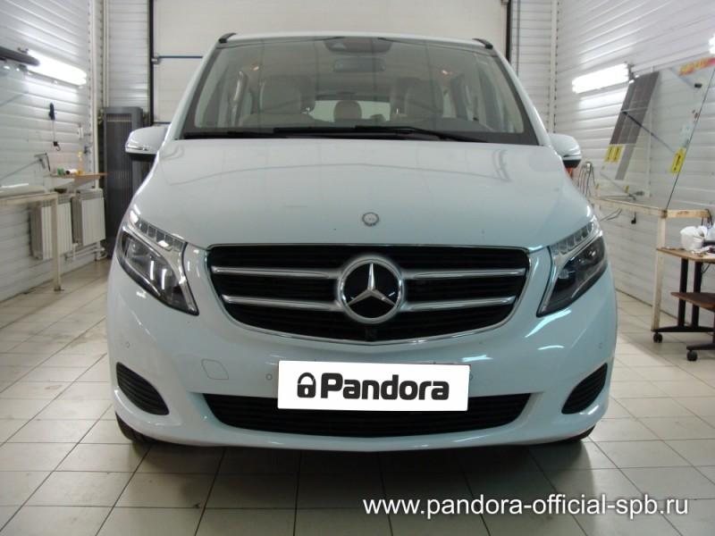 Установка противоугонных систем Pandora/Pandect на автомобиль Mercedes-Benz V-klasse