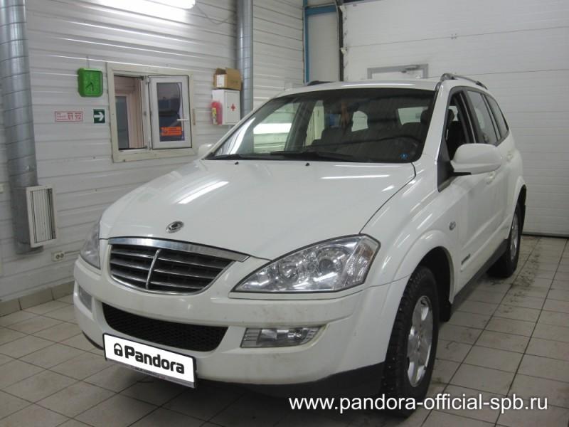 Установка противоугонных систем Pandora/Pandect на автомобиль SsangYong Kyron