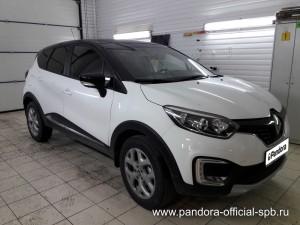 Установка противоугонных систем Pandora/Pandect на автомобиль Renault Kaptur