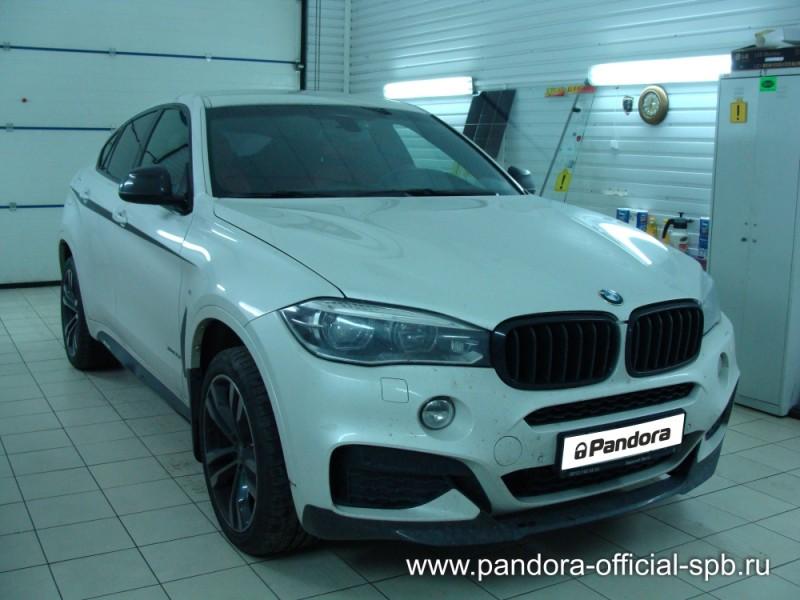 Установка противоугонных систем Pandora/Pandect на автомобиль BMW X6