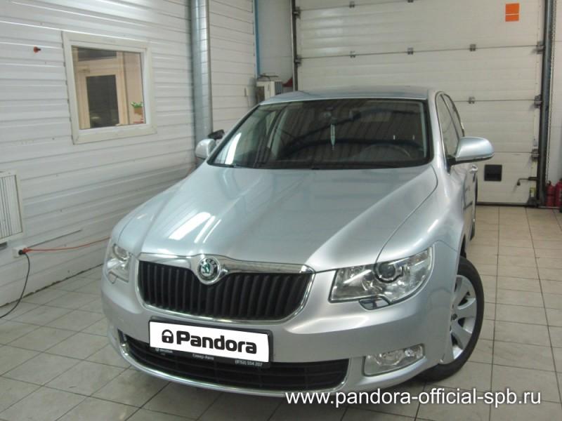 Установка противоугонных систем Pandora/Pandect на автомобиль Skoda Superb