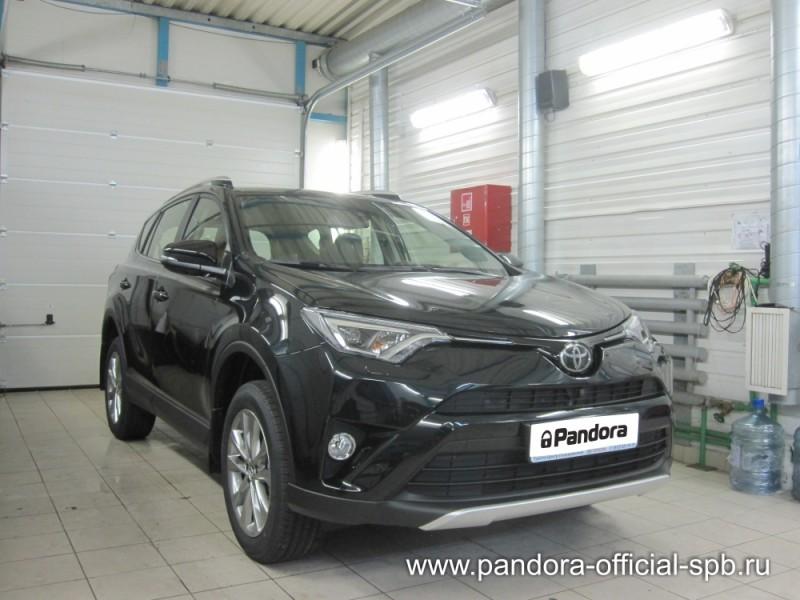 Установка противоугонных систем Pandora/Pandect на автомобиль Toyota RAV 4