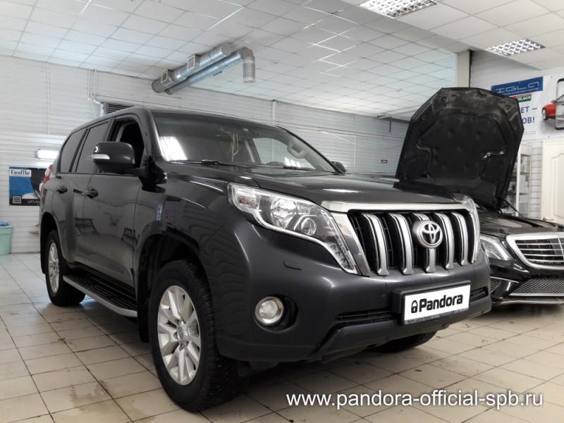 Установка противоугонных систем Pandora/Pandect на автомобиль Toyota Land Cruiser Prado 150