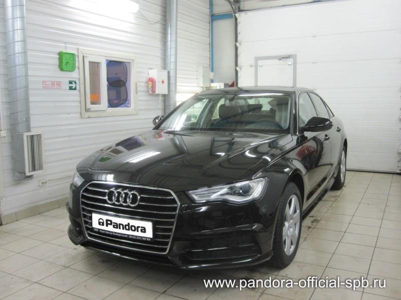 Установка противоугонных систем Pandora/Pandect на автомобиль Audi A6