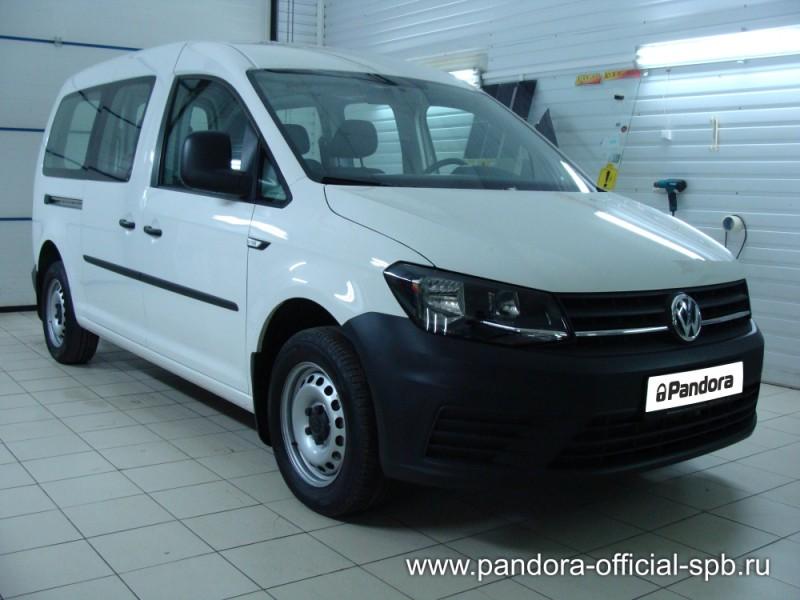 Установка противоугонных систем Pandora/Pandect на автомобиль Volkswagen Caddy