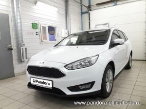 Установка противоугонных систем Pandora/Pandect на автомобиль Ford Focus